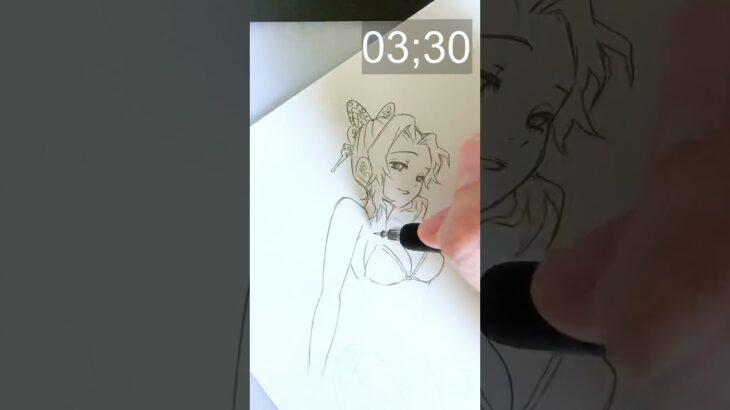 プロ漫画家が10秒で胡蝶しのぶ描いてみた【鬼滅の刃】 #Shorts