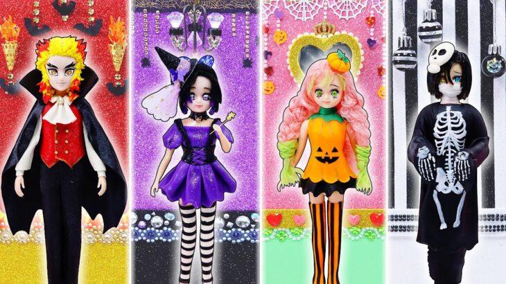 【鬼滅の刃】リカちゃん❤ハロウィンの衣装に柱が変身DIY✨煉獄、しのぶ、伊黒、蜜璃🌼粘土衣装とメイクでお人形をリメイク手作り工作🎶