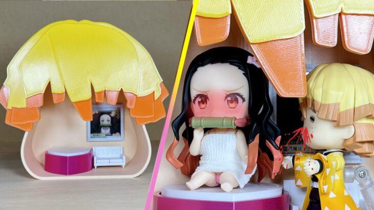 善逸くんの家を作ったら、禰豆子ちゃんとの愛の巣に!?【鬼滅の刃】【3Dプリンターでねんどろいどアレンジ】【コマ撮り】【ねんどろいど】