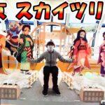 東京スカイツリー鬼滅の刃 天空への願い!!tokyo-skytree Demon Slayer japan Vlog