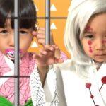 【鬼滅の刃ごっこ】下弦の伍の累に赤ちゃんねずこが牢屋に閉じ込められた! ミッションをクリアして助けよう! ぬりえ 教育 おゆうぎ まりちゃんいずちゃんチャンネル